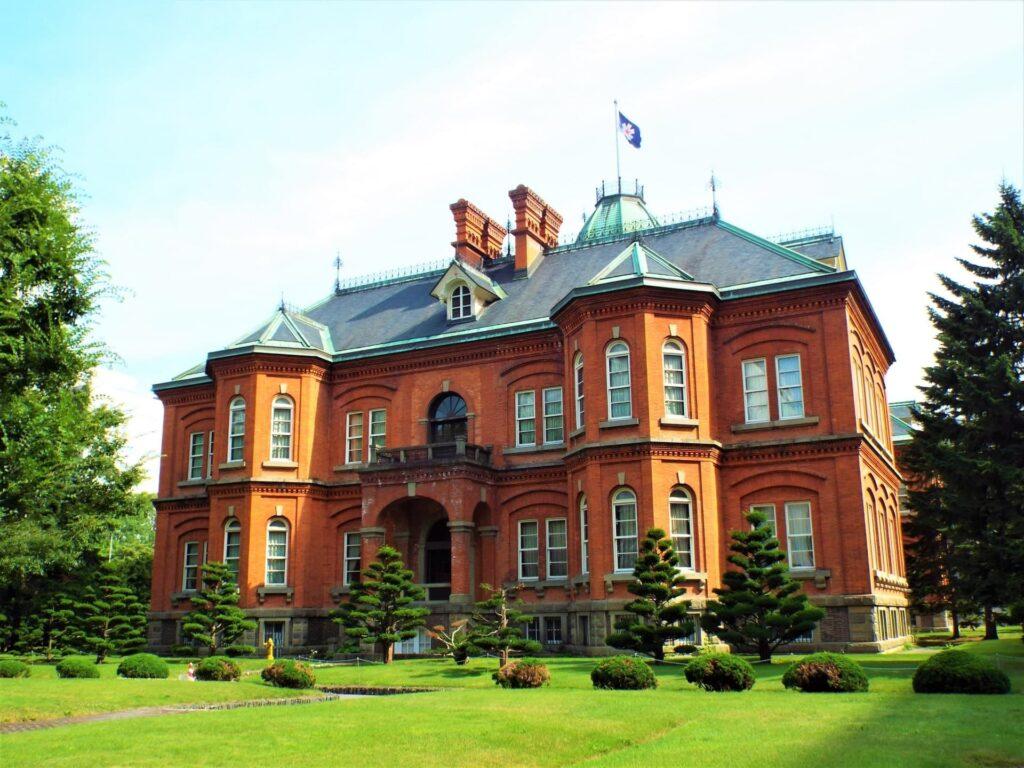 Anciens bureaux du gouvernement de Hokkaido