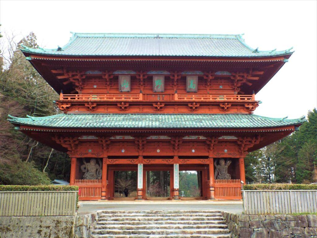 Mont Koya - Daimon Gate