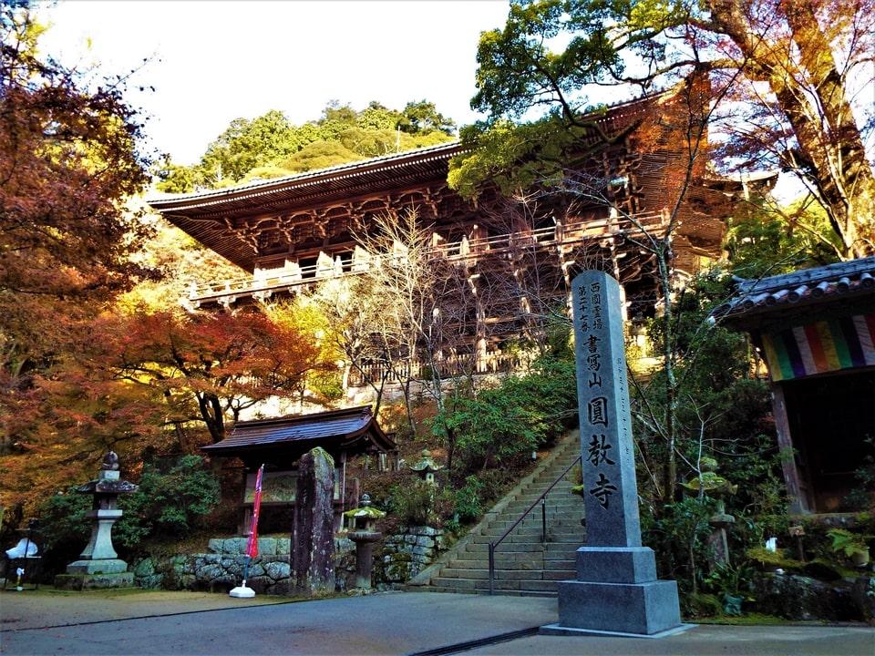 Himeji – Engyō-ji : Maniden