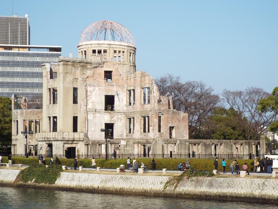 Hiroshima – Parc du Mémorial de la Paix