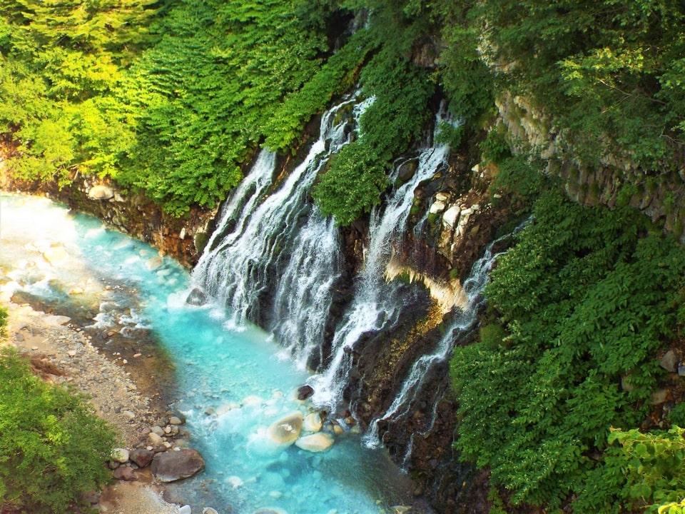 Hokkaido – Biei : Cascade de Shirahige