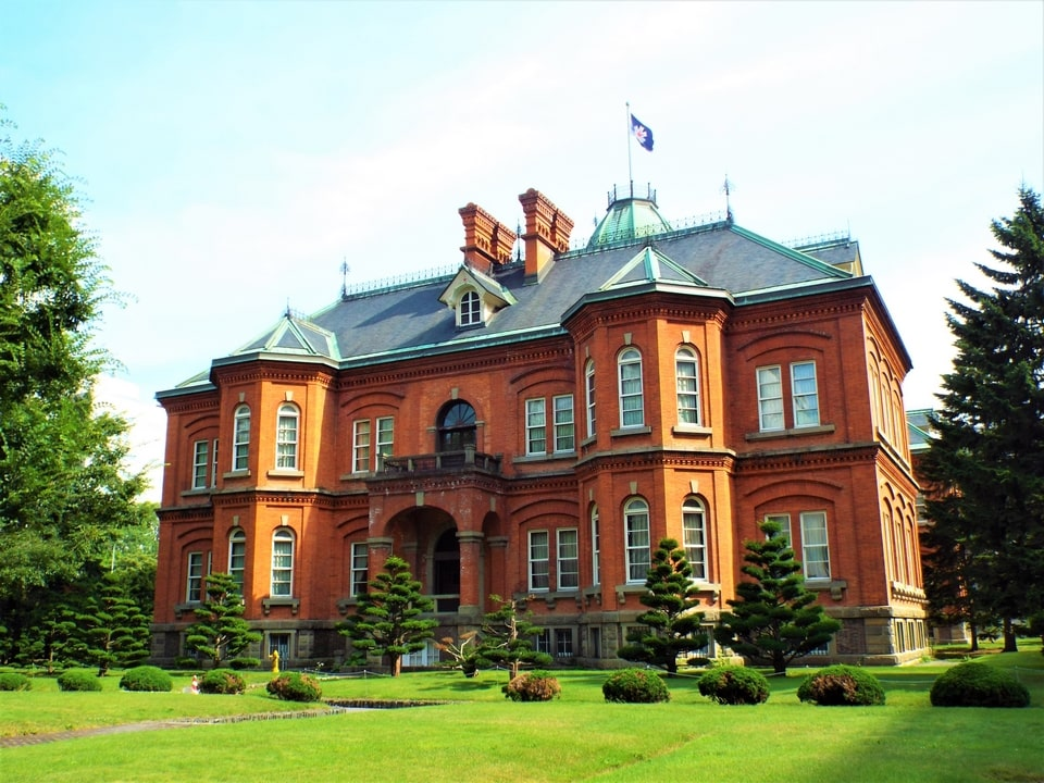 Hokkaido – Sapporo : Anciens bureaux du gouvernement de Hokkaido