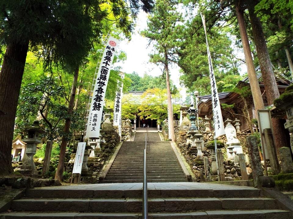 Ibigawa – Kegon-ji