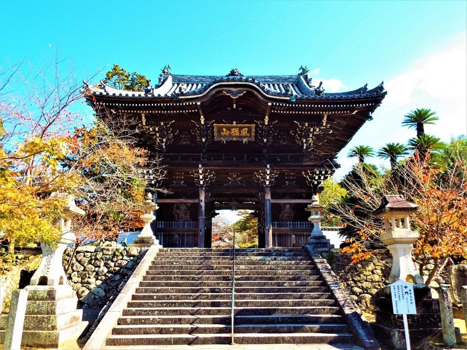 Kinokawa – Kokawa-dera