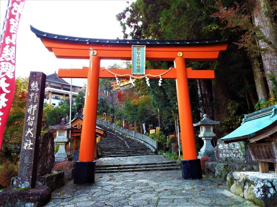 Nachikatsuura – Kumano Nachi-taisha