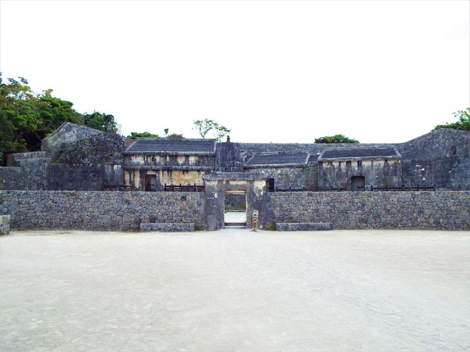 Okinawa – Naha : Mausolée de Tamaudun