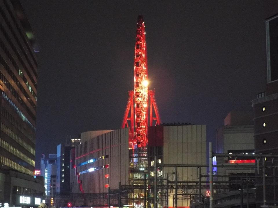 Aperçu d'Osaka – alentours de la gare d'Umeda