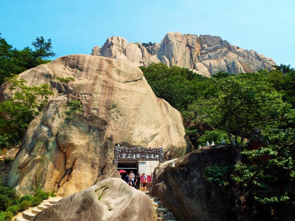 Sokcho – Seoraksan : Le temple Gyejoam & Le rocher Heundeulbawi