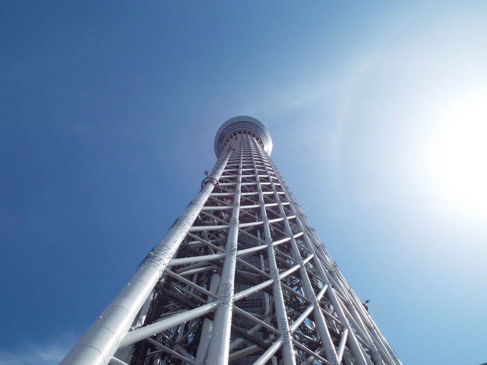 Tokyo – Siège du gouvernement métropolitain & Skytree