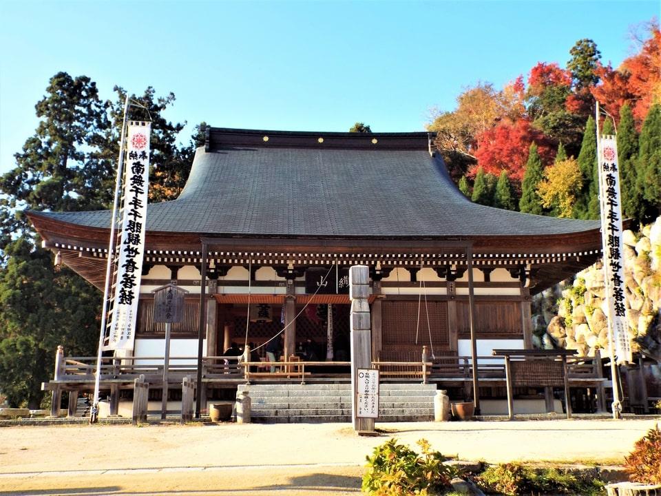 Omihachiman – Kannonshō-ji
