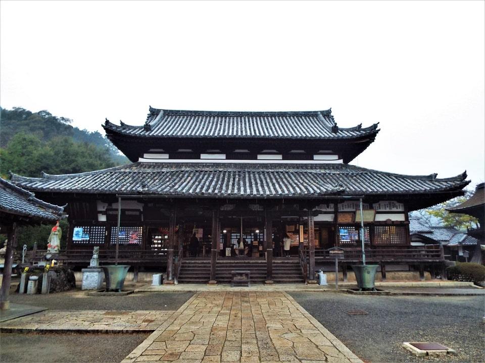Otsu – Mii-dera