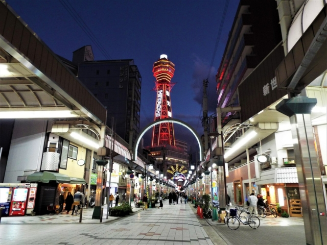 Aperçu d'Osaka - Shinsekai