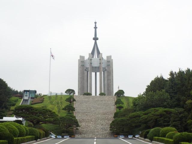 Busan - Democracy Park