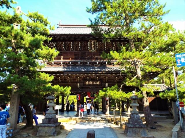 Chion-ji
