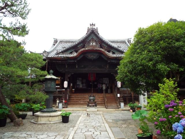 Gyōgan-ji