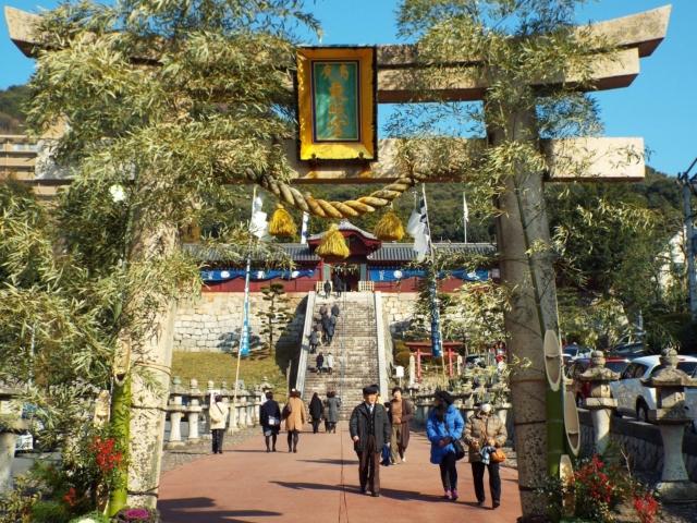 Hiroshima : Hiroshima Toshogu, Kinkoinari et le Stupa du parc Futabayama Ryokuchi