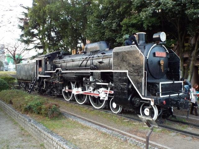Hiroshima : Locomotive à vapeur C59161 et le Jardin Yuhua