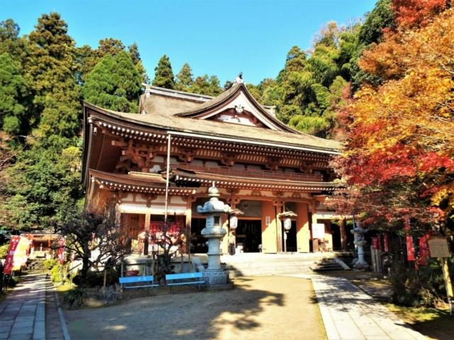 Hōgon-ji - Chibukushima
