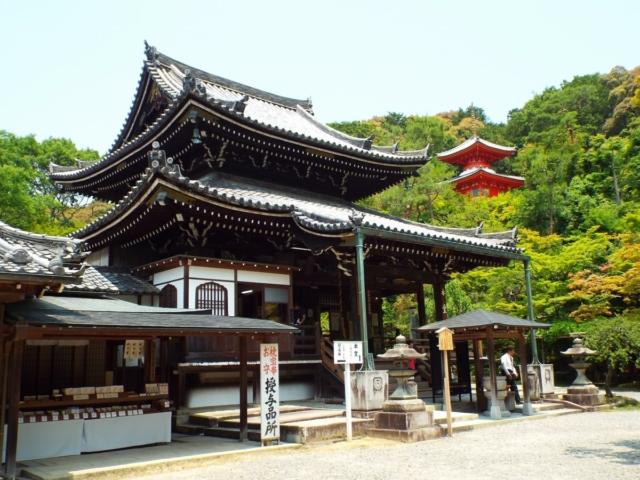Imakumano Kannon-ji & Sennyū-ji
