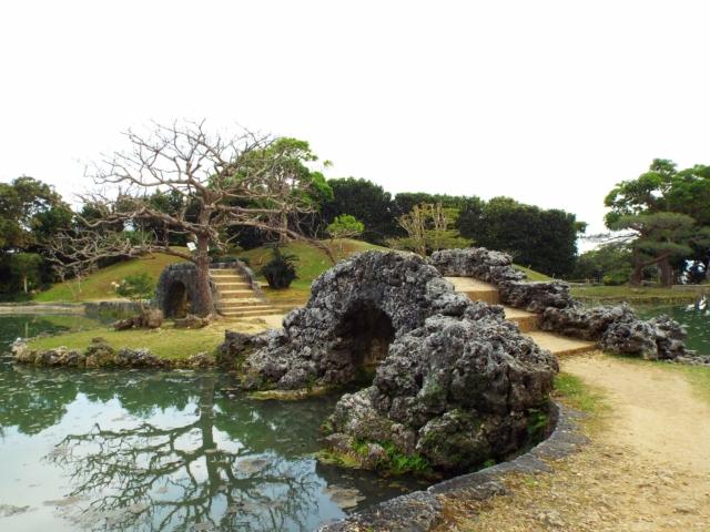 Jardin de Shikina-en