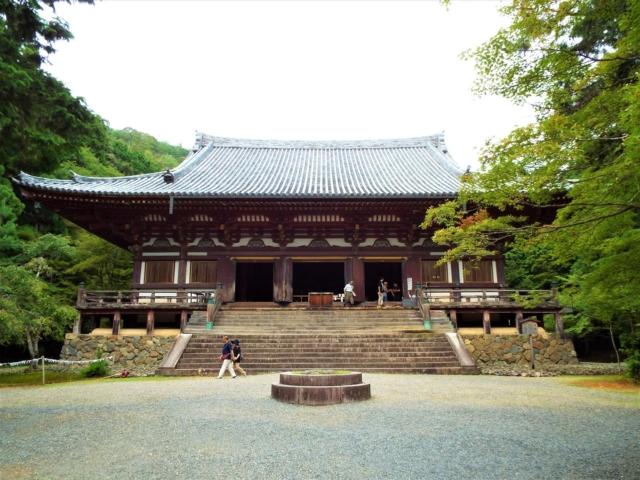 Jingo-ji