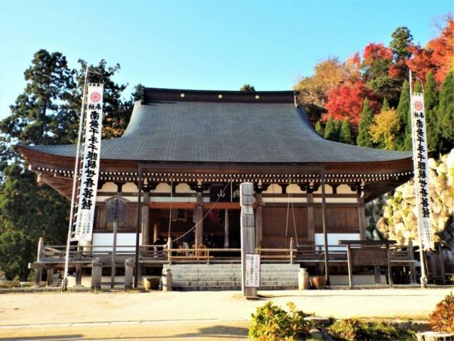 Kannonshō-ji