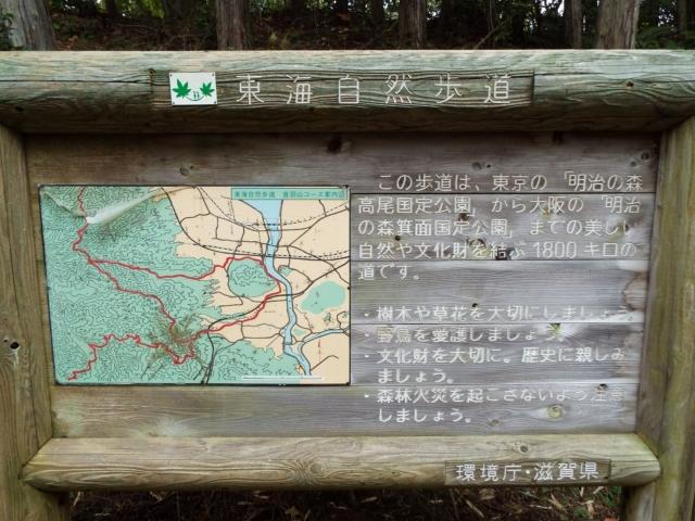 DSCF1046-min