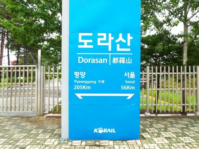 DSCF3057-min