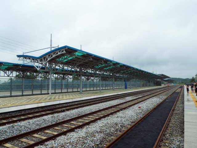 Paju - DMZ - Dorasan Station