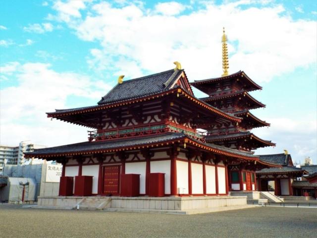 Shi Tennō-ji : Kondō
